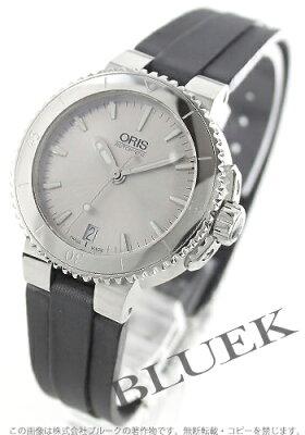 オリス ORIS 腕時計 アクイス サテンレザー 300m防水 レディース 733 7652 4141D