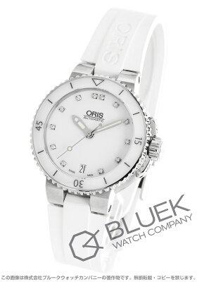 オリス ORIS 腕時計 アクイス デイト ダイヤ 300m防水 レディース 733 7652 4191R