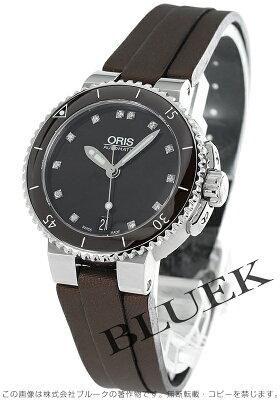 オリス アクイス デイト ダイヤモンド 300m防水 ダイヤ サテンレザー 腕時計 レディース ORIS 733 7652 4192D