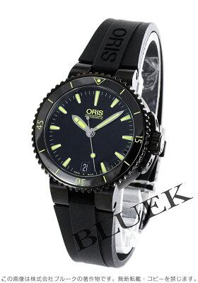 オリス アクイス デイト 300m防水 腕時計 レディース ORIS 733 7652 4722R