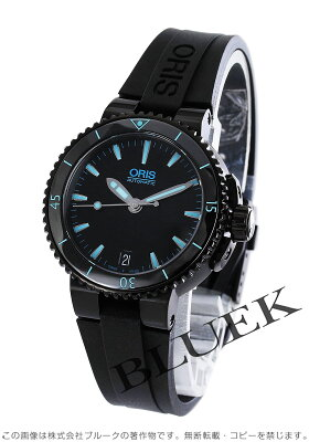 オリス ORIS 腕時計 アクイス デイト 300m防水 レディース 733 7652 4725R