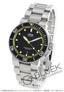 オリス ORIS 腕時計 アクイス デイト 300m防水 メンズ 733 7653 4127M