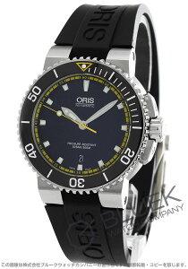 オリス ORIS 腕時計 アクイス デイト 300m防水 メンズ 733 7653 4127R