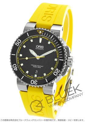 オリス ORIS 腕時計 アクイス デイト 300m防水 メンズ 733 7653 4127RYE