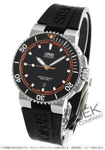 オリス ORIS 腕時計 アクイス デイト 300m防水 メンズ 733 7653 4128R