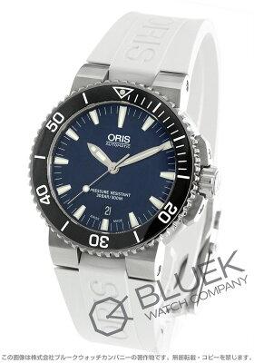 オリス ORIS 腕時計 アクイス デイト 300m防水 メンズ 733 7653 4135RW