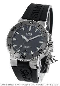 オリス ORIS アクイス デイト 300m防水 メンズ 733 7653 4153R