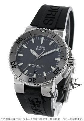オリス ORIS 腕時計 アクイス デイト 300m防水 メンズ 733 7653 4153R