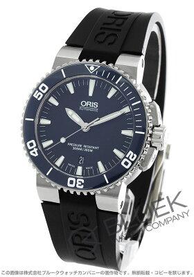 オリス ORIS 腕時計 アクイス デイト 300m防水 メンズ 733 7653 4155R
