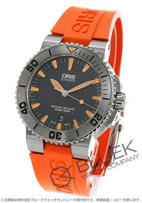 オリス ORIS 腕時計 アクイス デイト 300m防水 メンズ 733 7653 4158RO