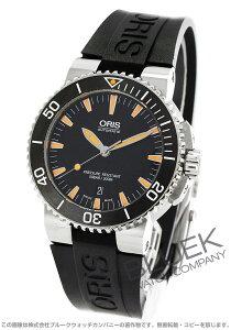 オリス ORIS 腕時計 アクイス デイト 300m防水 メンズ 733 7653 4159R