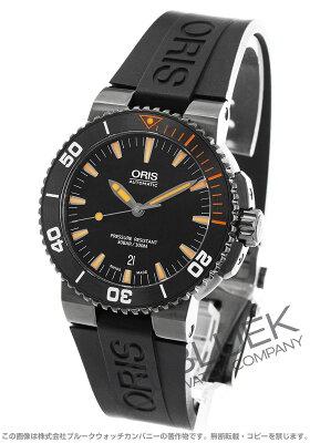 オリス ORIS 腕時計 アクイス デイト 300m防水 メンズ 733 7653 4259R