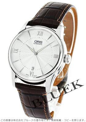 オリス ORIS 腕時計 アートリエ デイト メンズ 733 7670 4071D