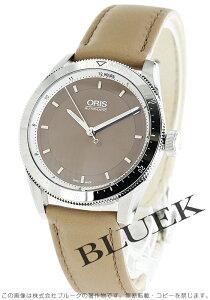 オリス ORIS 腕時計 アーティックス GT レディース 733 7671 4152D