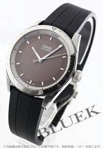 オリス ORIS 腕時計 アーティックス メンズ 733 7671 4152R