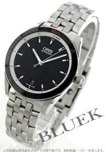 オリス ORIS 腕時計 アーティックス メンズ 733 7671 4154M