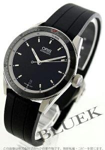 オリス ORIS 腕時計 アーティックス メンズ 733 7671 4154R