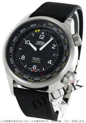 オリス ORIS 腕時計 ビッグクラウン プロパイロット メンズ 733 7705 4164D