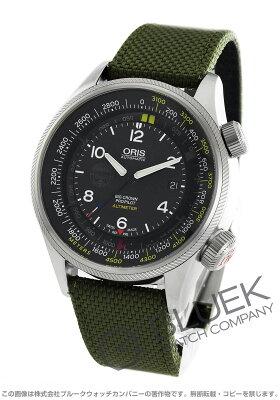 オリス ORIS 腕時計 ビッグクラウン プロパイロット アルティメーター GIGN 世界限定500本 メンズ 733 7705 4184D