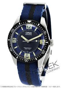 オリス ORIS 腕時計 ダイバーズ 65 メンズ 733 7707 4035DBL