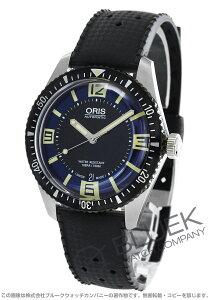 オリス ORIS 腕時計 ダイバーズ 65 メンズ 733 7707 4035R