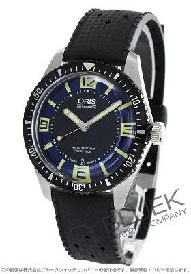 オリス ダイバーズ 65 腕時計 メンズ ORIS 733 7707 4035R
