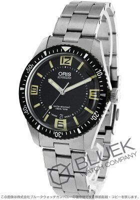 オリス ORIS 腕時計 ダイバーズ 65 メンズ 733 7707 4064M