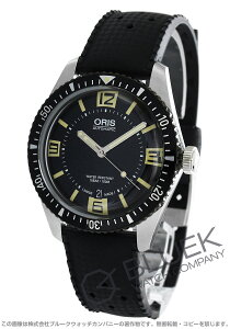 オリス ORIS 腕時計 ダイバーズ 65 メンズ 733 7707 4064R