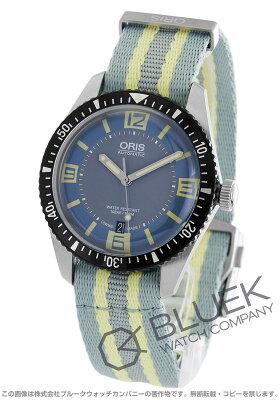 オリス ORIS 腕時計 ダイバーズ 65 メンズ 733 7707 4065DBL