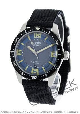 オリス ORIS 腕時計 ダイバーズ 65 メンズ 733 7707 4065F