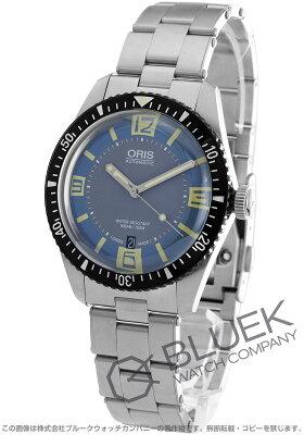 オリス ORIS 腕時計 ダイバーズ 65 メンズ 733 7707 4065M