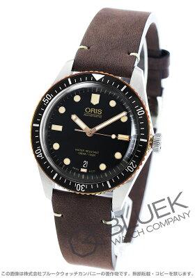 オリス ORIS 腕時計 ダイバーズ 65 メンズ 733 7707 4354F