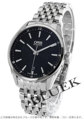 オリス ORIS 腕時計 アーティックス デイト メンズ 733 7713 4034M