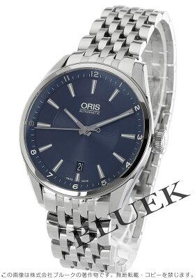 オリス ORIS 腕時計 アーティックス デイト メンズ 733 7713 4035M