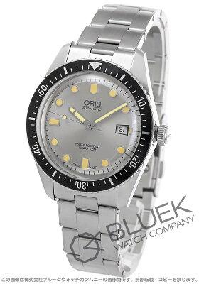オリス ORIS 腕時計 ダイバーズ 65 メンズ 733 7720 4051M