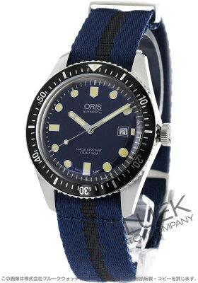 オリス ORIS 腕時計 ダイバーズ 65 メンズ 733 7720 4055DBL
