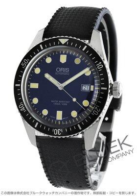 オリス ORIS 腕時計 ダイバーズ 65 メンズ 733 7720 4055R