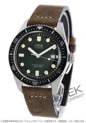オリス ORIS 腕時計 ダイバーズ 65 メンズ 733 7720 4057F