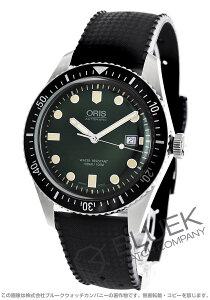 オリス ORIS 腕時計 ダイバーズ 65 メンズ 733 7720 4057R