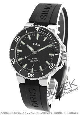 オリス ORIS 腕時計 アクイス デイト 300m防水 メンズ 733 7730 4154R