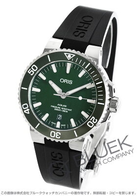オリス ORIS 腕時計 アクイス デイト 300m防水 メンズ 733 7730 4157R