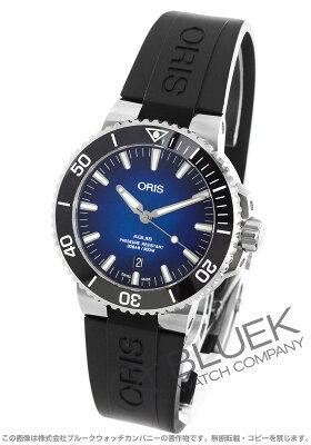オリス アクイス クリッパートン 世界限定2000本 300m防水 腕時計 メンズ ORIS 733 7730 4185R