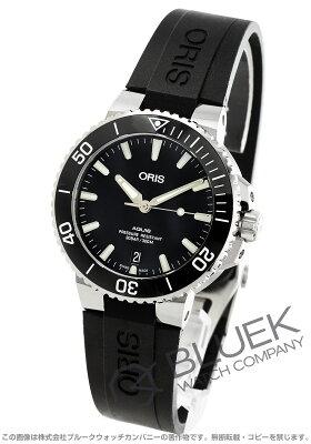 オリス ORIS 腕時計 アクイス デイト 300m防水 メンズ 733 7732 4134R