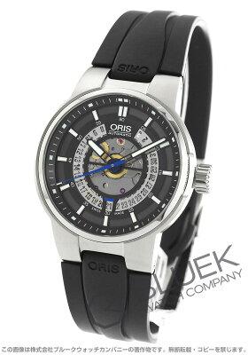オリス ORIS 腕時計 ウィリアムズ エンジン メンズ 733 7740 4154R