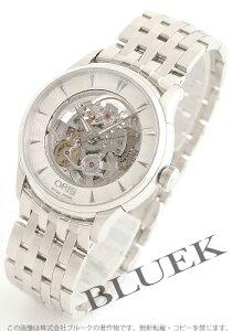 オリス ORIS 腕時計 アートリエ メンズ 734 7670 4051M