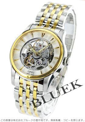 オリス アートリエ スケルトン 腕時計 メンズ ORIS 734 7670 4351M
