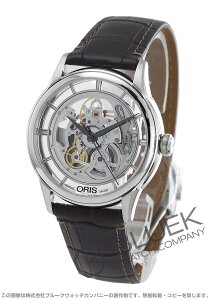 オリス ORIS 腕時計 アートリエ トランスルーセント スケルトン メンズ 734 7684 4051D
