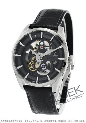 オリス アーティックス スケルトン 腕時計 メンズ ORIS 734 7714 4054D