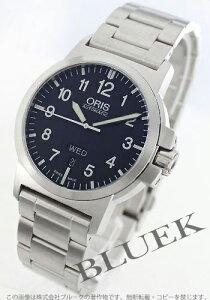 オリス ORIS 腕時計 BC3 メンズ 735 7641 4164M