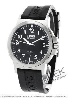 オリス ORIS 腕時計 BC3 アドバンスド メンズ 735 7641 4164R